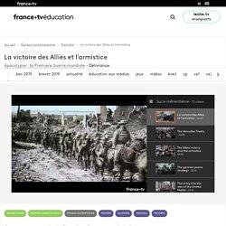 La victoire des Alliés et l'armistice