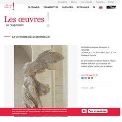 Petite Galerie - musée du Louvre