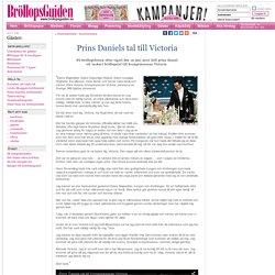 Prins Daniels tal till Victoria - BröllopsGuiden