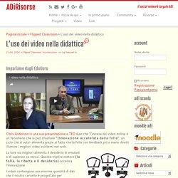 L'uso dei video nella didattica