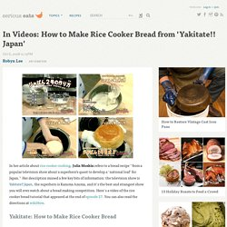 In Videos: How to Make Rice Cooker Bread from 'Yakitate!! Japan'