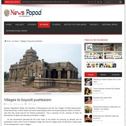 Villages to boycott pushkaram