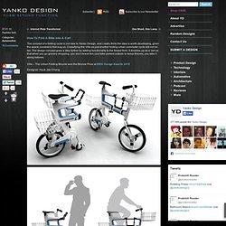 Ville - The Urban Folding Bicycle by Hyuk-Jae Chang » Yanko Desi