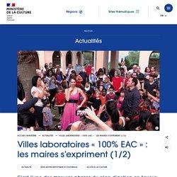 Villes Laboratoire 100% EAC