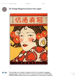 25 Vintage Magazine Covers from Japan