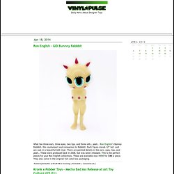 Vinyl Pulse|Daily News About Designer Toys