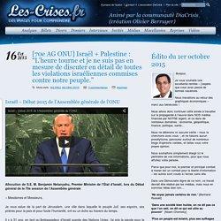 """» [70e AG ONU] Israël + Palestine : """"L'heure tourne et je ne suis pas en mesure de discuter en détail de toutes les violations israéliennes commises contre notre peuple."""""""