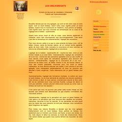 LES CINQ AGRÉGATS - VIPASSANASANGHA BOUDDHISME RETRAITES MEDITATION VIPASSANA
