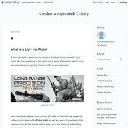 ■ - viridianweapontech's diary
