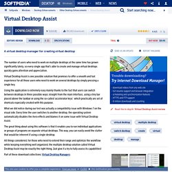 Virtual Desktop Assist Download