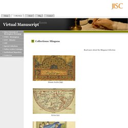 Virtual Manuscript Room - Mingana