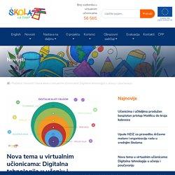 Nova tema u virtualnim učionicama: Digitalna tehnologija u učenju i poučavanju - Škola za život