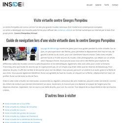 Visite virtuelle du centre Georges Pompidou (Musée Beaubourg)