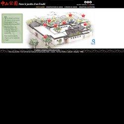 Visite guidee - Jardin classique chinois - Dr. Sun Yat-Sen