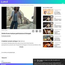 Visite d'une maison patricienne à Pompéi - Vidéo Histoire