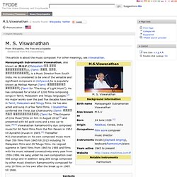 M.S.Viswanathan - The Free Online Dictionary and Encyclopedia (TFODE)