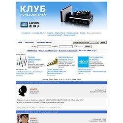 VKontakte UMSP plugin