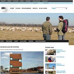 Vlaanderen vakantieland - Museum aan de Stroom