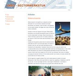 VMBO-Sectorwerkstuk