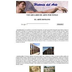 Vocabulario de Arte Romano 1 de 2
