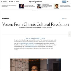 Voices From China's Cultural Revolution