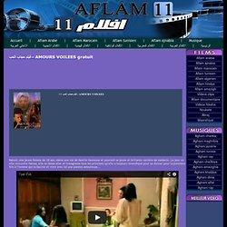 Abdel sirage pearltrees for Film marocain chambra 13 gratuit