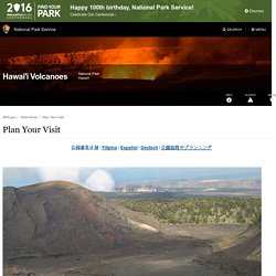 Plan Your Visit - Hawai'i Volcanoes National Park (U.S. National Park Service)
