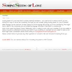 Volunteer « sowingseedsoflove.org