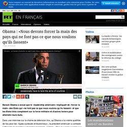 Obama : «Nous devons forcer la main des pays qui ne font pas ce que nous voulons qu'ils fassent» — RT en Français