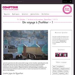 Un voyage à Pushkar – 1 - Comptoir d'Inde et du Sri Lanka