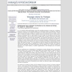 Voyage dans le temps et ondes de torsion (2)