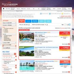Voyage Cap Vert : 225 séjours Cap Vert. Vacances pas cher