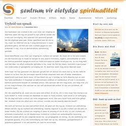Vryheid van spraak - Dr. Abel Pienaar