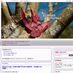 [新北市] 永和區。香港陳記燒臘 VS 廣東正龍城烤鴨 - 平價燒臘大比拼