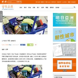 華文界最具影響力的社會企業平台 Social Enterprise Insights