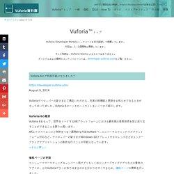 Vuforia資料庫