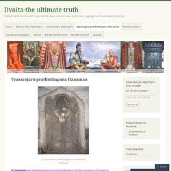 VyasarajaruprathisthapanaHanuman