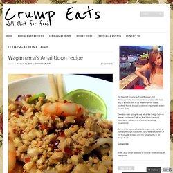 Wagamama's Amai Udon recipe