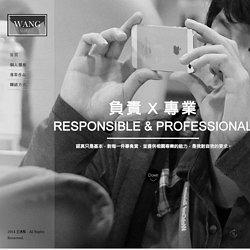 王逸賢-Wang, Yi-Hsien