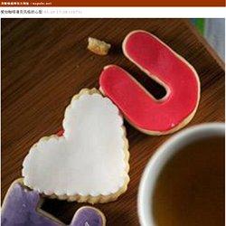 爱如咖啡清爽风格的心型_爱情_异随情感网-手机最大的情感网-wapabc.net