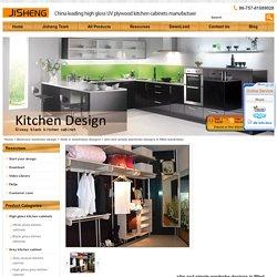 Jisheng Daban-produce slim and simple wardrobe designs in fitted wardrobes China top Manufacture-Daban