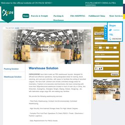 The best FBA Warehouse in China