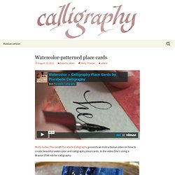 calligraphy blog » Watercolor-patterned place cards