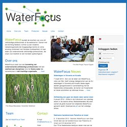 WaterFocus