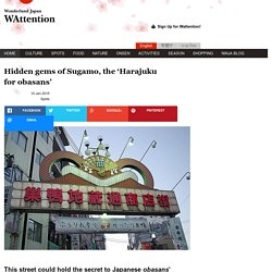 Wattention : Hidden gems of Sugamo, the 'Harajuku for obasans'