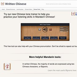 WCC WrittenChinese.Com - More Tools