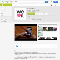 We Heart It - Google Play の Android アプリ