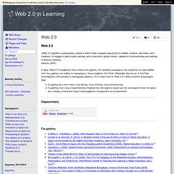 Web 2.0 in Learning - Web 2.0
