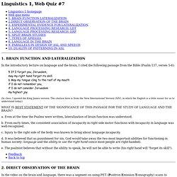 Web quiz #7