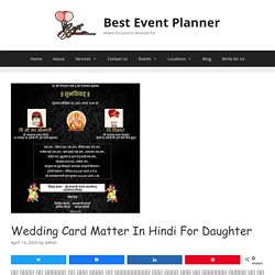 Wedding card matter in Hindi for daughter